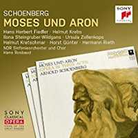 Arnold Schönberg: Complete Works For String (5 CD)